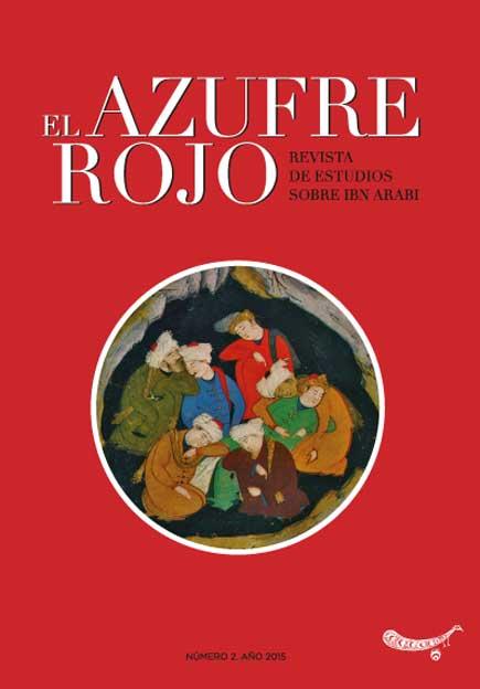 EL AZUFRE ROJO Nº2 - LIBRO EN LA NUBE