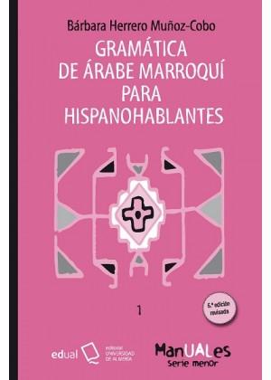 Gramática de árabe marroquí para hispano-hablantes