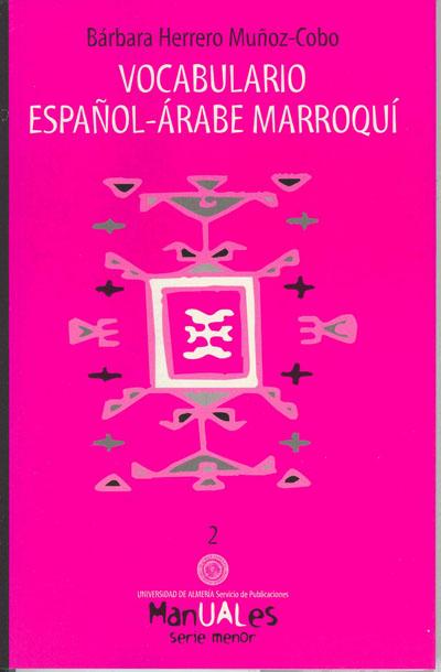 Vocabulario español - árabe marroquí