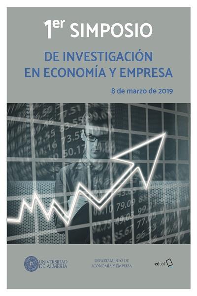 I Simposio de investigación en economía y empresa