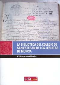 La biblioteca del colegio de san esteban de  los jesuitas de murcia